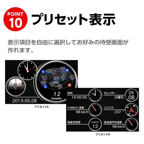 ユピテル GPSレーザー&レーダー探知機  A350α ( WEB限定 / 取説ダウンロード版 ) 3年保証 日本製 送料無料※この商品はストアポイント2倍|ypdirect|12