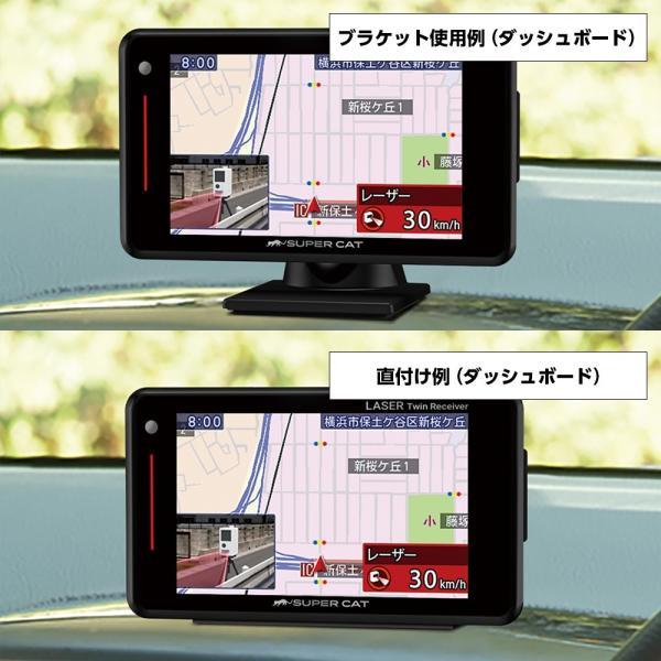 ユピテル GPSレーザー&レーダー探知機  A350α ( WEB限定 / 取説ダウンロード版 ) 3年保証 日本製 送料無料※この商品はストアポイント2倍|ypdirect|13