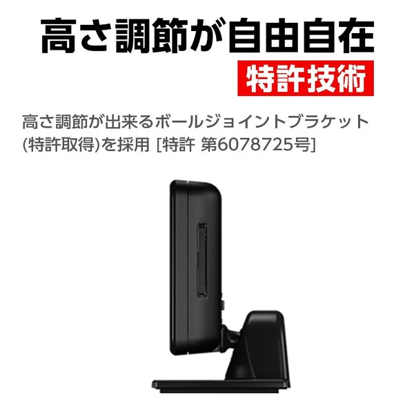 ユピテル GPSレーザー&レーダー探知機  A350α ( WEB限定 / 取説ダウンロード版 ) 3年保証 日本製 送料無料※この商品はストアポイント2倍|ypdirect|14