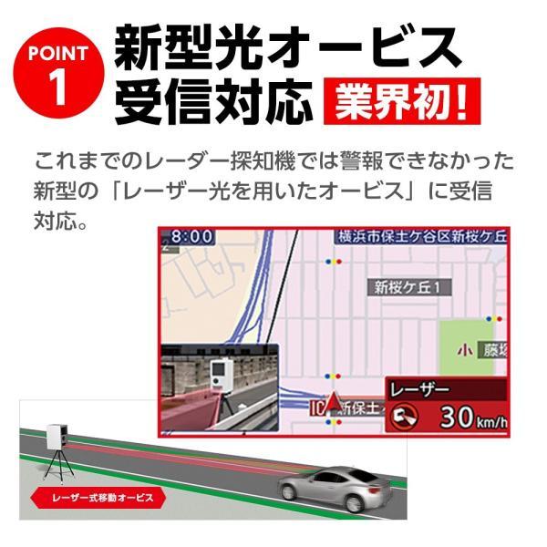 ユピテル GPSレーザー&レーダー探知機  A350α ( WEB限定 / 取説ダウンロード版 ) 3年保証 日本製 送料無料※この商品はストアポイント2倍|ypdirect|03