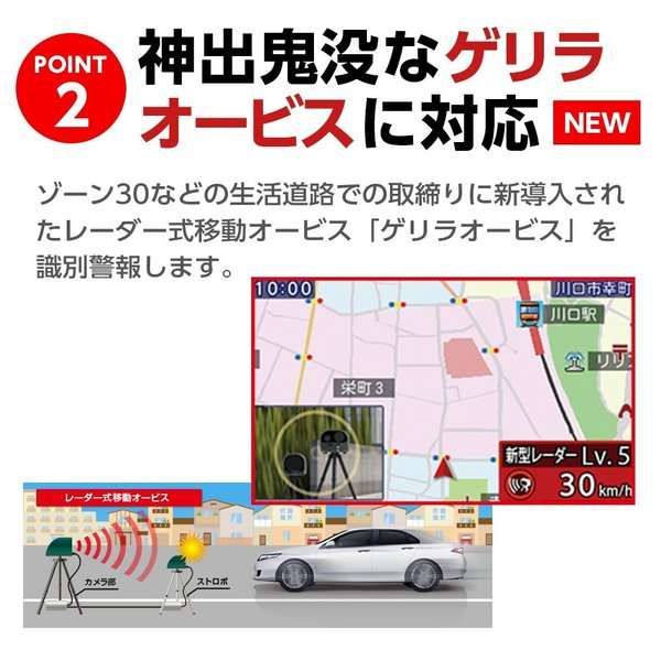 ユピテル GPSレーザー&レーダー探知機  A350α ( WEB限定 / 取説ダウンロード版 ) 3年保証 日本製 送料無料※この商品はストアポイント2倍|ypdirect|04
