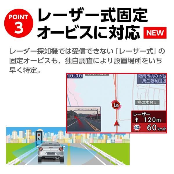 ユピテル GPSレーザー&レーダー探知機  A350α ( WEB限定 / 取説ダウンロード版 ) 3年保証 日本製 送料無料※この商品はストアポイント2倍|ypdirect|05
