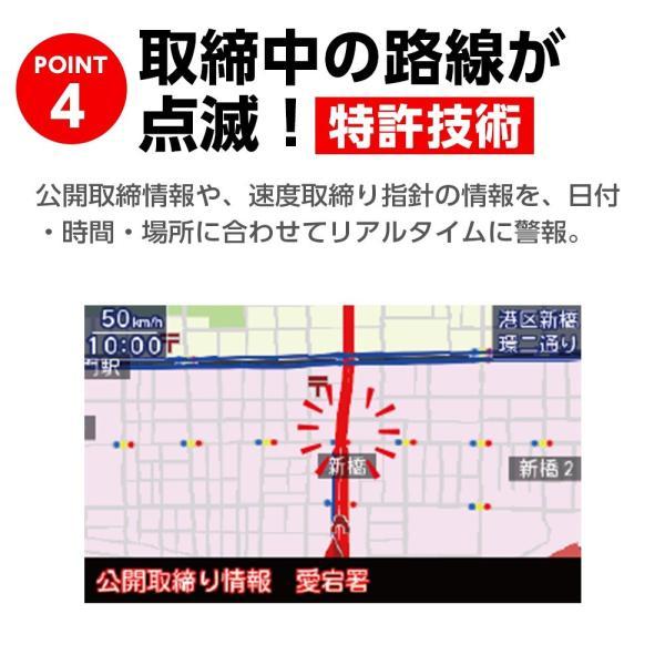 ユピテル GPSレーザー&レーダー探知機  A350α ( WEB限定 / 取説ダウンロード版 ) 3年保証 日本製 送料無料※この商品はストアポイント2倍|ypdirect|06