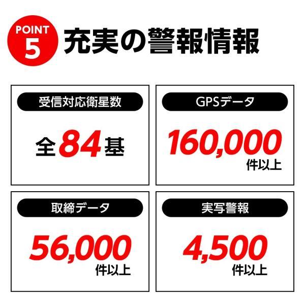 ユピテル GPSレーザー&レーダー探知機  A350α ( WEB限定 / 取説ダウンロード版 ) 3年保証 日本製 送料無料※この商品はストアポイント2倍|ypdirect|07