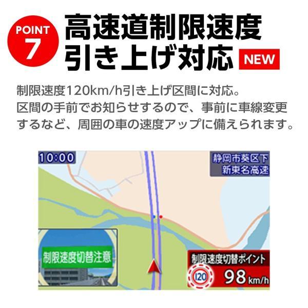 ユピテル GPSレーザー&レーダー探知機  A350α ( WEB限定 / 取説ダウンロード版 ) 3年保証 日本製 送料無料※この商品はストアポイント2倍|ypdirect|09