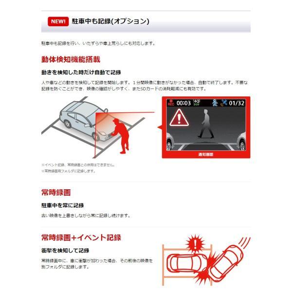 【ユピテル公式直販】ドライブレコーダー【DRY-ST7000c】最高画質QUAD HD(約350万画素)録画 / GPS / HDR / アクティブセーフティ機能|ypdirect|02