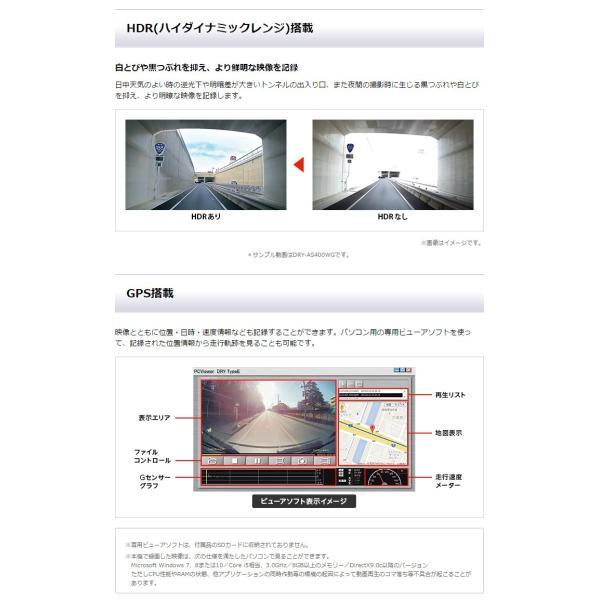 【ユピテル公式直販】ドライブレコーダー【DRY-ST7000c】最高画質QUAD HD(約350万画素)録画 / GPS / HDR / アクティブセーフティ機能|ypdirect|04
