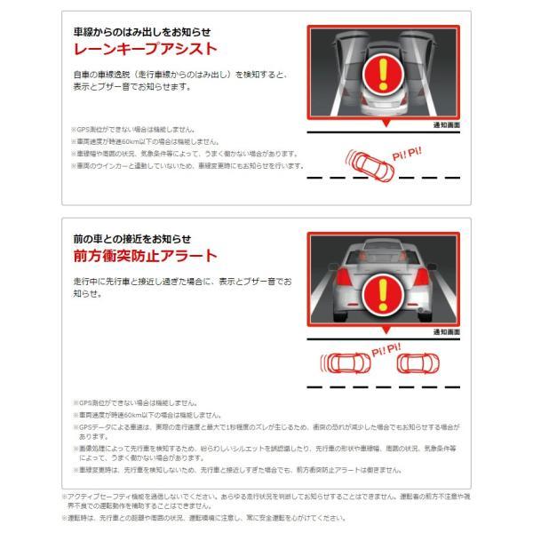 【ユピテル公式直販】ドライブレコーダー【DRY-ST7000c】最高画質QUAD HD(約350万画素)録画 / GPS / HDR / アクティブセーフティ機能|ypdirect|06