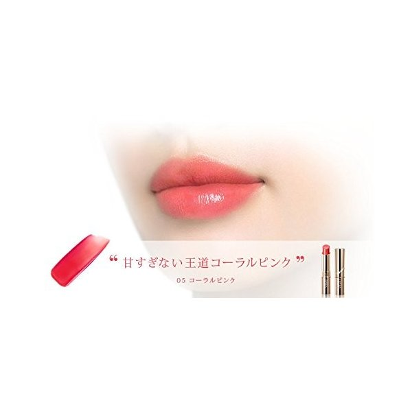 【オペラ(OPERA)】ティントオイルルージュ (5 コーラルピンク)|ys-factory-yfec|04