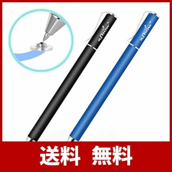 aibow タッチペン スタイラスペン 高感度タイプ [ iPad iPhone/Android スマホ タブレット ]対応 (パズドラ お絵描き メ ys-factory-yfec