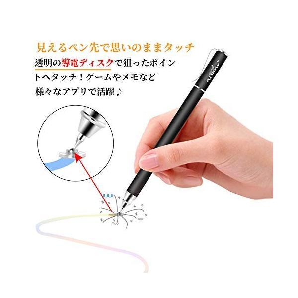 aibow タッチペン スタイラスペン 高感度タイプ [ iPad iPhone/Android スマホ タブレット ]対応 (パズドラ お絵描き メ ys-factory-yfec 03