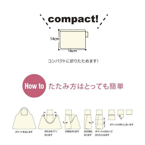 エコバッグ エコ 折りたたみバッグ DESIGNERS JAPAN 2wayエコバッグ モノトーンドッグ DJQ-10117-PO