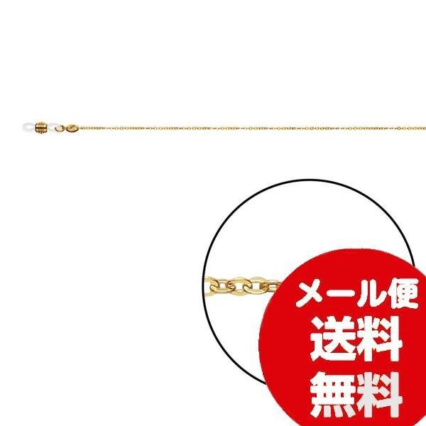 眼鏡チェーン 眼鏡ストラップ グラスコード メガネチェーン CG-102 05012 ゴールドカラー