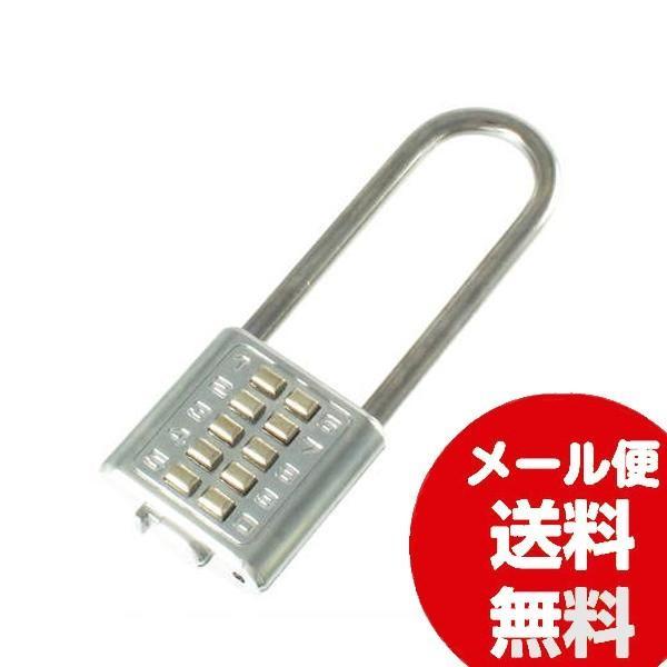番号錠 AP-024L デジタルロック40mm弦長 00113965-001