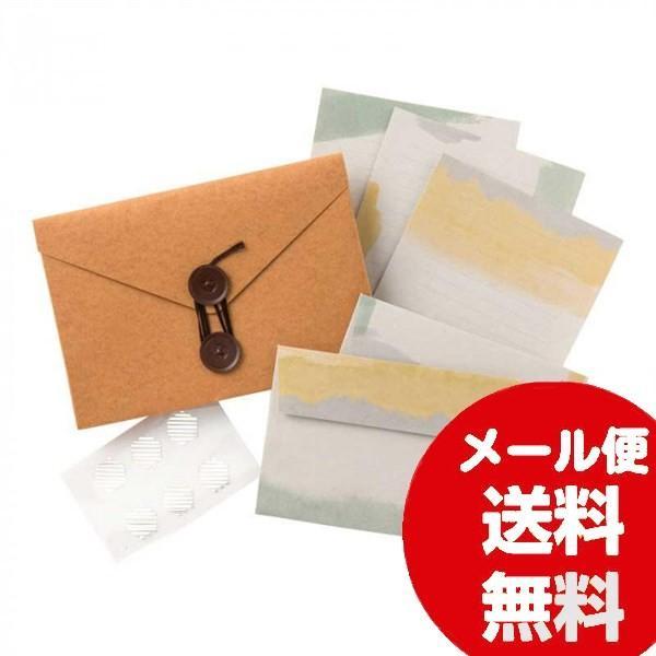 レターセット 収納ケース付 Carry Letter レターセット TRAVEL PCL-02