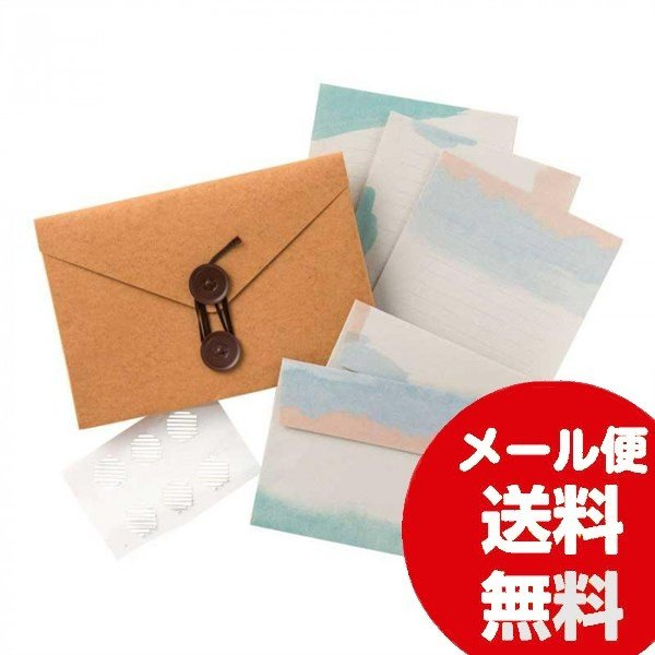 レターセット 収納ケース付 Carry Letter レターセット BEACH PCL-03