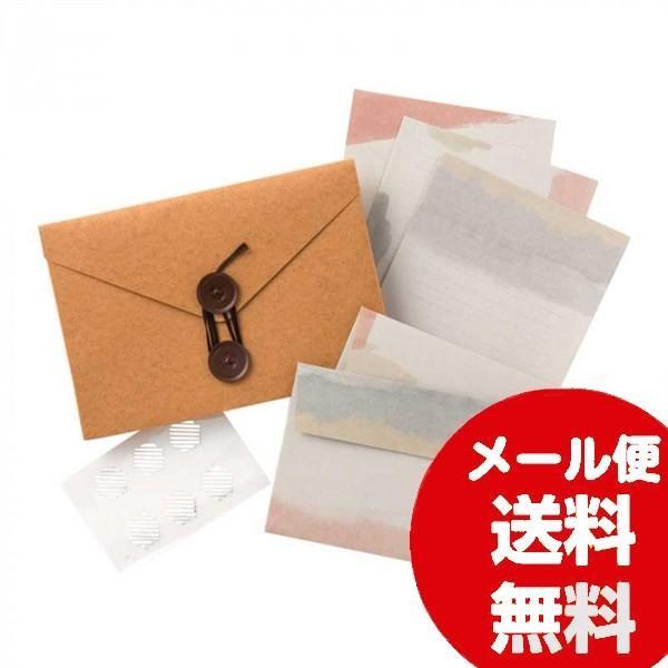 レターセット 収納ケース付 Carry Letter レターセット CITY PCL-04