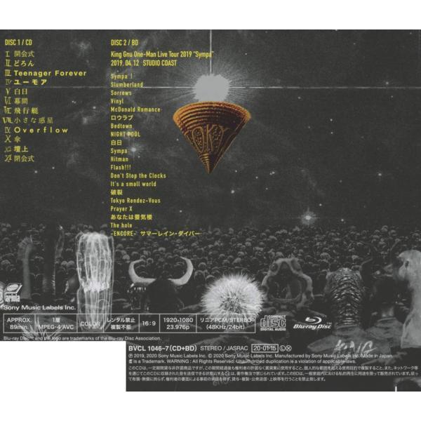 King Gnu CEREMONY アルバム 初回生産限定盤 (CD+Blu-ray) キングヌー  送料無料 新品 ys-online 02