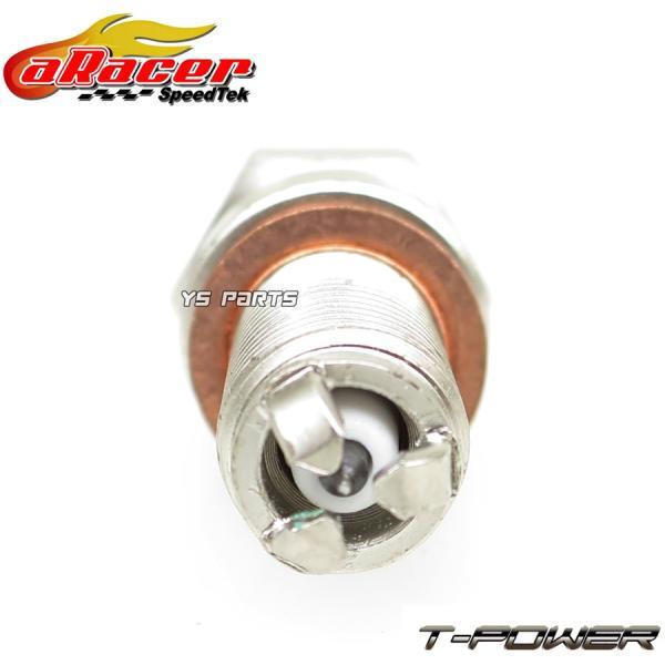 [3電極チップ]aRacer T-Powerイリジウムプラグ[CPR9EA相当]クロスカブ110/スーパーカブ110[JA07/JA10/JA44/JA45]スーパーカブC125[JA48]|ys-parts-jp|03