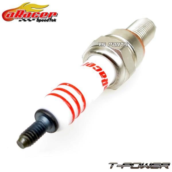 [3電極チップ]aRacer T-Powerイリジウムプラグ[CPR9EA相当]クロスカブ110/スーパーカブ110[JA07/JA10/JA44/JA45]スーパーカブC125[JA48]|ys-parts-jp|05