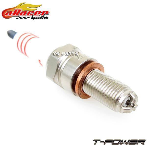 [3電極チップ]aRacer T-Powerイリジウムプラグ[CPR9EA相当]クロスカブ110/スーパーカブ110[JA07/JA10/JA44/JA45]スーパーカブC125[JA48]|ys-parts-jp|06