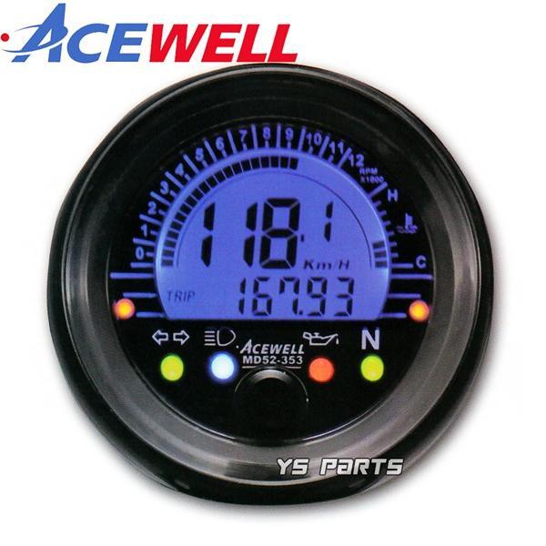【正規品】ACEWELL完全防水マルチメーター52mm径[デジタルタコメーター]WR250R/WR250F/セロー225/セロー250/XJR400/XJR1200/XJR1300等|ys-parts-jp|11