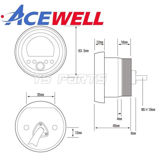 【正規品】ACEWELL完全防水マルチメーター52mm径[デジタルタコメーター]WR250R/WR250F/セロー225/セロー250/XJR400/XJR1200/XJR1300等|ys-parts-jp|16