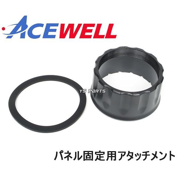 【正規品】ACEWELL完全防水マルチメーター52mm径[デジタルタコメーター]WR250R/WR250F/セロー225/セロー250/XJR400/XJR1200/XJR1300等|ys-parts-jp|07