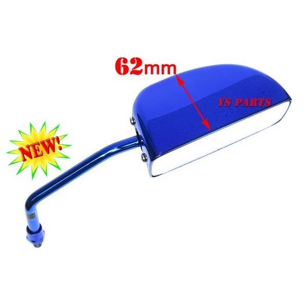 【訳あり品】ブルーエアロミラー8mm正ネジタイプ アドレスV100アドレスV125セピアZZジーツーアヴェニス125アヴェニス150KSR50KSR80KSR110|ys-parts-jp|05