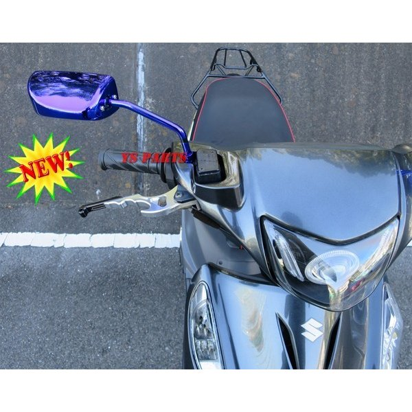 【訳あり品】ブルーエアロミラー8mm正ネジタイプ アドレスV100アドレスV125セピアZZジーツーアヴェニス125アヴェニス150KSR50KSR80KSR110|ys-parts-jp|06