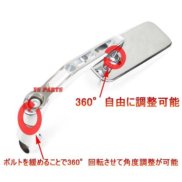 バレンミラーメッキ/青レンズ アドレスV50アドレスV100アドレスV125(K5/K6)セピアRSセピアZZジーツー前期レッツ2前期チョイノリ|ys-parts-jp|03