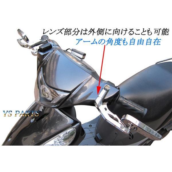 バレンミラーメッキ/青レンズ アドレスV50アドレスV100アドレスV125(K5/K6)セピアRSセピアZZジーツー前期レッツ2前期チョイノリ|ys-parts-jp|06
