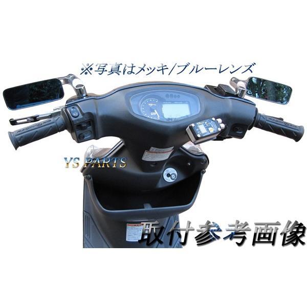 バレンミラーメッキ/青レンズ VOXビーノアプリオ4JP/4LVチャンプCXチャンプRSジョグ3KJ/3YJ/3RY/3YK/5BM/5KN/5EMジョグCスーパージョグZR ys-parts-jp 05