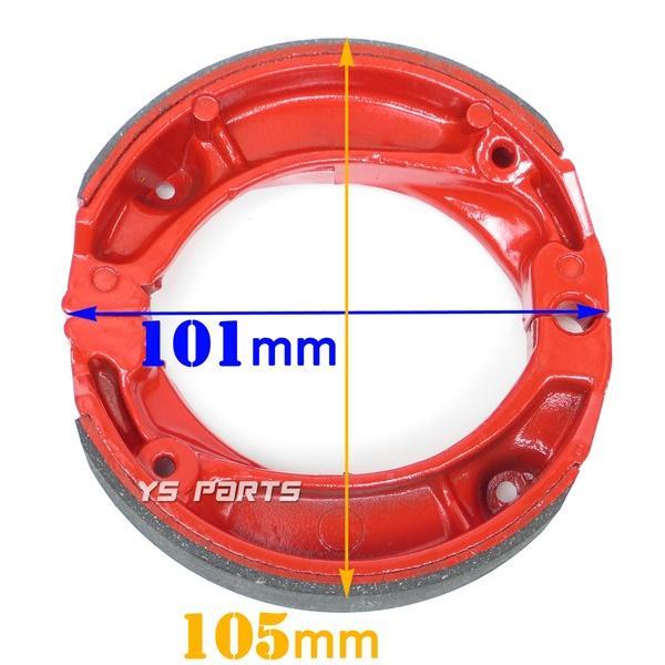 【高品質】レーシングブレーキシュー【リア用】MTX125[JD05/JD07]MTX125R/NX125[JD12]XL125S/XLR125[JD04]XLR125R/XR125L/CTX200/CTX200A|ys-parts-jp|03