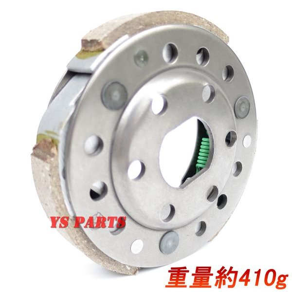 【高品質】軽量強化クラッチライブディオSRライブディオZXスーパーディオSRスーパーディオZX(AF27/AF28)G'Gダッシュ(AF23)DJ-1R/DJ-1RR(AF12/AF19) ys-parts-jp 02
