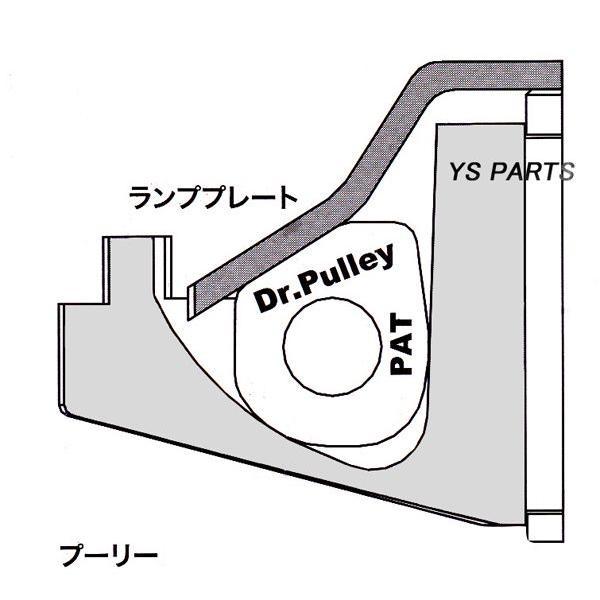 ドクタープーリー15×12角型 各グラム リモコンジョグ[5KN/5SU]リモコンジョグZR[5PT/5SW/SA16J]BJ[5XN/SA24J]ジョグ[3KJ/3YJ] ys-parts-jp 03