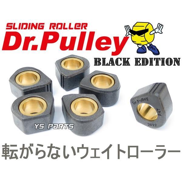 ドクタープーリー黒20×12角型 各グラム シグナスX[1型(5UA/5TY),2型(28S/4C6/1CJ),3型(1YP/1MS),4型(SEA5J/BF9/2UB)]マジェスティ125/BW'S125/アクシストリート|ys-parts-jp