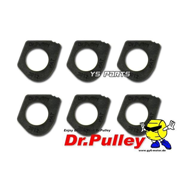 ドクタープーリー黒20×12角型 各グラム シグナスX[1型(5UA/5TY),2型(28S/4C6/1CJ),3型(1YP/1MS),4型(SEA5J/BF9/2UB)]マジェスティ125/BW'S125/アクシストリート|ys-parts-jp|03