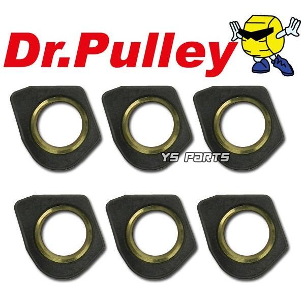 ドクタープーリー黒20×12角型 各グラム シグナスX[1型(5UA/5TY),2型(28S/4C6/1CJ),3型(1YP/1MS),4型(SEA5J/BF9/2UB)]マジェスティ125/BW'S125/アクシストリート|ys-parts-jp|04