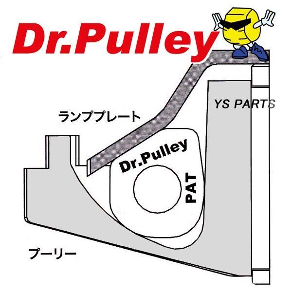 ドクタープーリー黒20×12角型 各グラム シグナスX[1型(5UA/5TY),2型(28S/4C6/1CJ),3型(1YP/1MS),4型(SEA5J/BF9/2UB)]マジェスティ125/BW'S125/アクシストリート|ys-parts-jp|07