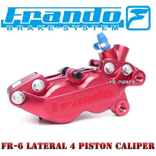[正規品/超高品質]FRANDO 4POD鍛造ブレーキキャリパー赤 右側[ブレンボ40mmピッチ形状]専用ブレーキパッド付シグナスX/NMAX125/NMAX155/YZF-R25/SRX400/SRX600等|ys-parts-jp