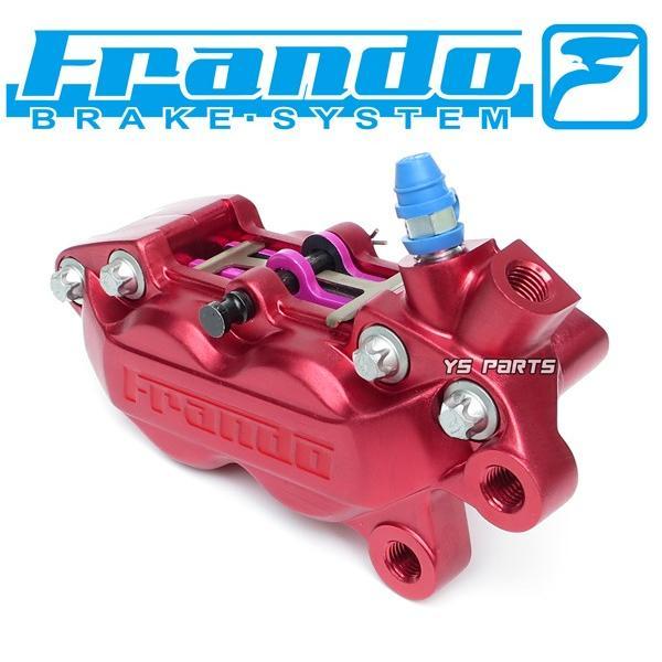 [正規品/超高品質]FRANDO 4POD鍛造ブレーキキャリパー赤 右側[ブレンボ40mmピッチ形状]専用ブレーキパッド付シグナスX/NMAX125/NMAX155/YZF-R25/SRX400/SRX600等|ys-parts-jp|02