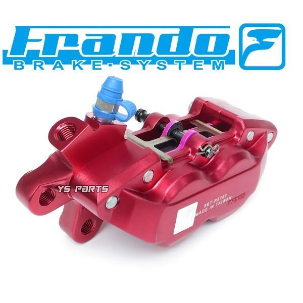 [正規品/超高品質]FRANDO 4POD鍛造ブレーキキャリパー赤 右側[ブレンボ40mmピッチ形状]専用ブレーキパッド付シグナスX/NMAX125/NMAX155/YZF-R25/SRX400/SRX600等|ys-parts-jp|03