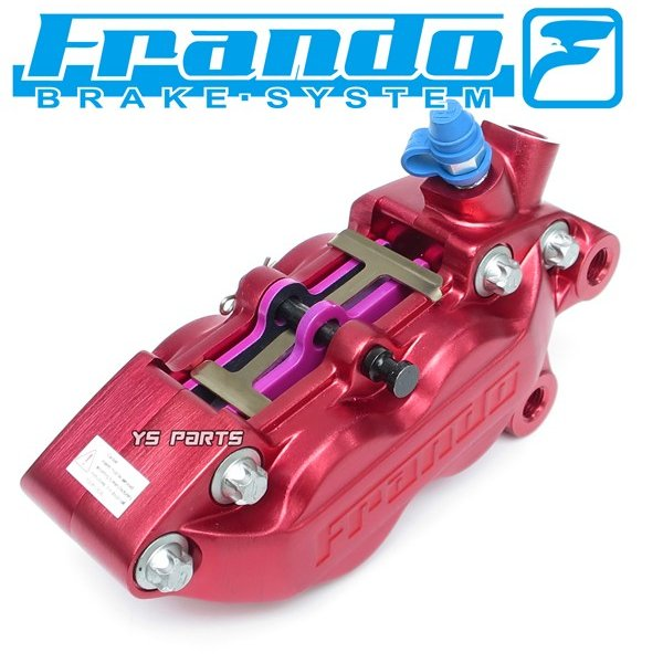 [正規品/超高品質]FRANDO 4POD鍛造ブレーキキャリパー赤 右側[ブレンボ40mmピッチ形状]専用ブレーキパッド付シグナスX/NMAX125/NMAX155/YZF-R25/SRX400/SRX600等|ys-parts-jp|04