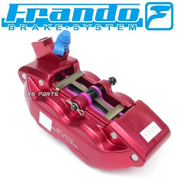 [正規品/超高品質]FRANDO 4POD鍛造ブレーキキャリパー赤 右側[ブレンボ40mmピッチ形状]専用ブレーキパッド付シグナスX/NMAX125/NMAX155/YZF-R25/SRX400/SRX600等|ys-parts-jp|05
