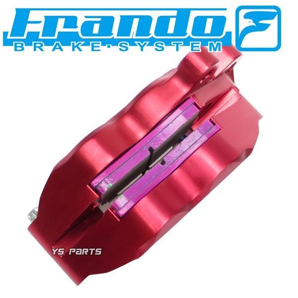 [正規品/超高品質]FRANDO 4POD鍛造ブレーキキャリパー赤 右側[ブレンボ40mmピッチ形状]専用ブレーキパッド付シグナスX/NMAX125/NMAX155/YZF-R25/SRX400/SRX600等|ys-parts-jp|06