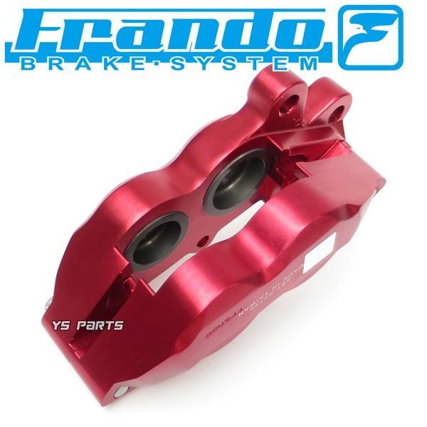 [正規品/超高品質]FRANDO 4POD鍛造ブレーキキャリパー赤 右側[ブレンボ40mmピッチ形状]専用ブレーキパッド付シグナスX/NMAX125/NMAX155/YZF-R25/SRX400/SRX600等|ys-parts-jp|08