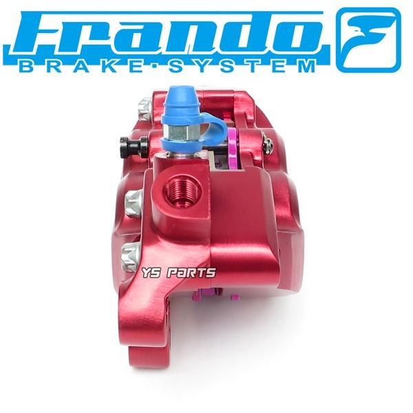 [正規品/超高品質]FRANDO 4POD鍛造ブレーキキャリパー赤 右側[ブレンボ40mmピッチ形状]専用ブレーキパッド付シグナスX/NMAX125/NMAX155/YZF-R25/SRX400/SRX600等|ys-parts-jp|10