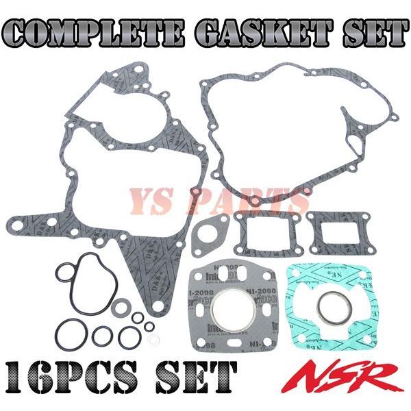 【高品質】コンプリートガスケット16点セット/パッキンセットNSR50/NS-1/NS50F/MBX50/CRM50【クラッチカバーガスケット/クランクケースガスケット等】|ys-parts-jp