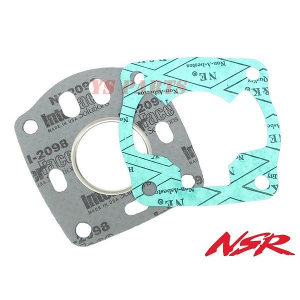 【高品質】コンプリートガスケット16点セット/パッキンセットNSR50/NS-1/NS50F/MBX50/CRM50【クラッチカバーガスケット/クランクケースガスケット等】|ys-parts-jp|03